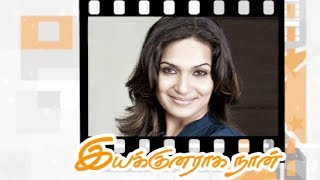 Iyakunaraga Naan | Interview with Soundarya Rajinikanth about VIP 2  | Independence Day Special