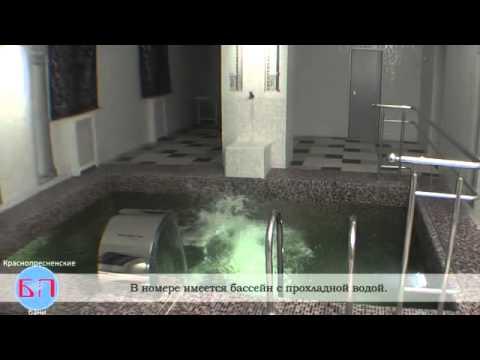 Краснопресненские бани VIP номер Альфа Люкс