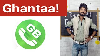 Ghantaa! GBWhatsapp (Dual Whatsapp)