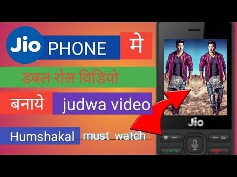 Jio Phone Me Dual Role Video Kaise Banaya || Jio Phone Video Editing ||  Lallantop Technical Hindi