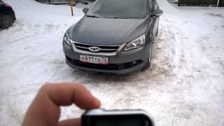 Запуск Chery Arrizo 7 в мороз