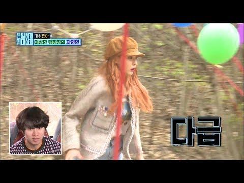 【TVPP】HYUNA - Ultra-fast Hyuna runs to help the man, 현