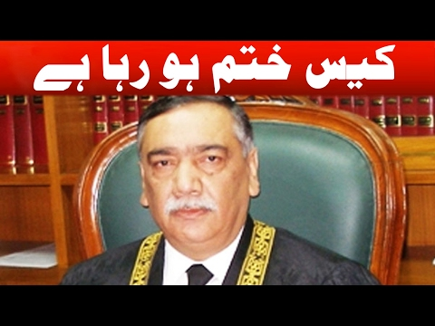ALMOST COMPLETE - Justice Asif Saeed Says Panama Case Hearings Will be Over in 2 Days