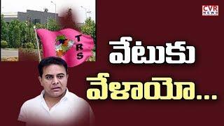 వేటుకు వేళాయో... l TRS MLA Shakeel Meets BJP MP Arvind, Sparking Rumours of a Defection l CVR NEWS
