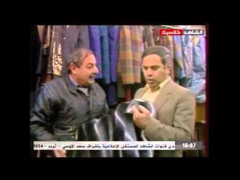 Learn Arabic Iraqi dialect | شِرَاء هَدِيّة buying a gift