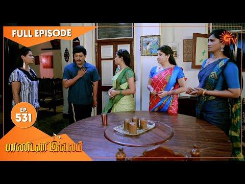 Pandavar Illam - Ep 531   19 Aug 2021   Sun TV Serial   Tamil Serial