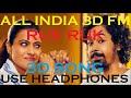 3D Song | Ruk Ruk Are Baba Ruk | Helicopter Eela | Kajol | Virtual Surrounded Audio | Use Headphones
