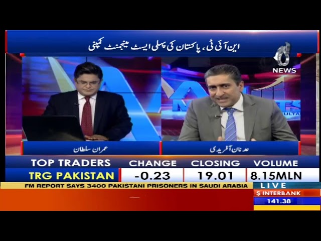 Aaj Markets | 24 April 2019 | Aaj News