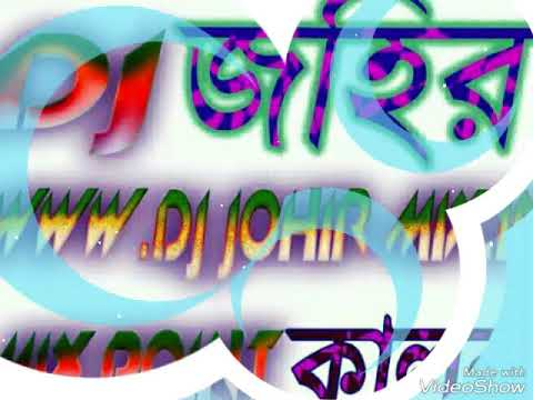 Super Mix Hit Dance Song.... (DJ JOHIR).. 7