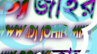 Super Mix Hit Dance Song.... (DJ JOHIR).. 7
