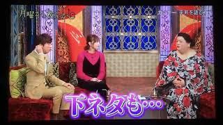 ガッキー下ネタまさかの ガッキー時計 検索動画 26