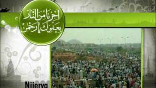99 Names Of Allah Part 15. Nigeria Thumbnail