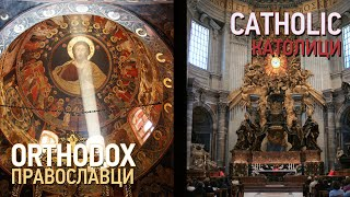 Differences between the Orthodox and Catholic Church (What we forgot)