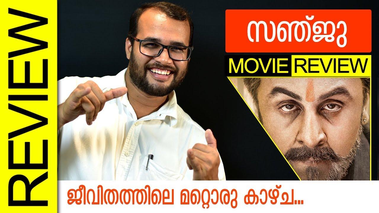 Sanju Hindi Movie Review by Sudhish Payyanur | Monsoon Media