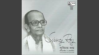 Aakaash Aamay Bhorlo Aaloye-Subinoy