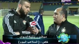 بالفيديو| حارس الأردن: منتخب مصر قوي .. المبارة الودية مفيدة للفريقين