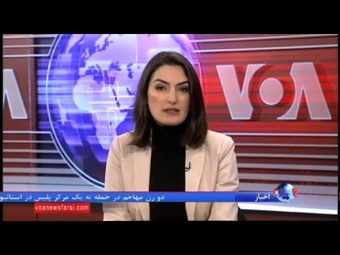 تجمع اعتراضی مردم یارسان در استان کرمانشاه --صدای آمریکا,yarsan