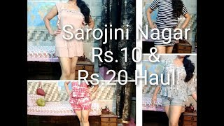 Sarojini Nagar ₹10/- & ₹20/- Haul | Best Shopping Ever | TheLifeSheLoved | Sana K