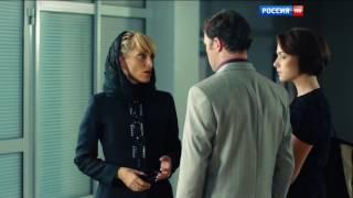 Не пара  Детектив 2016 HD Версия  Серия 9 00