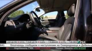 Тест-драйв авто Audi A8 Long