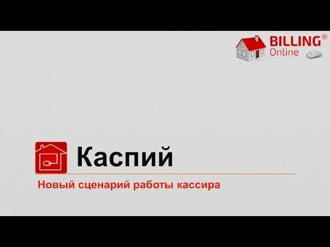 Вакансии в Якутске