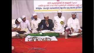 puthenchira ssf 2012 rifai rathib cd 3 a by koya usthad kaappad