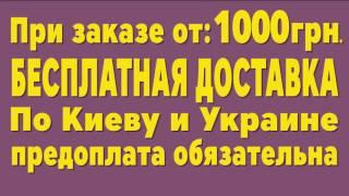 Сайт Constructors - магазин LEGO в Украине!(, 2016-11-29T17:13:32.000Z)