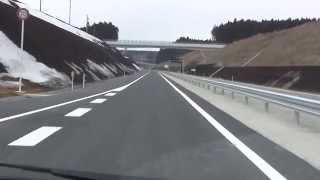 上北道路開通(六戸JCT−上北IC間7・7キロ)上北自動車道の一部