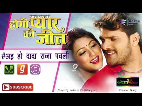 HD कइसे दुःख सहब ॥ Khesari Lal Yadav - Hogi Pyar Ki Jeet || Bhojpuri New Songs 2016