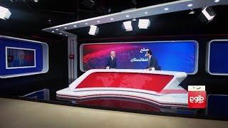 TOLOnews 10pm News 18 February 2019 / طلوعنیوز، خبر ساعت ده، ۲۹ دلو ۱۳۹۷