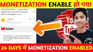 My Monetization Enabled On  Channel In 24 Days | Monetization Enabled 🔥
