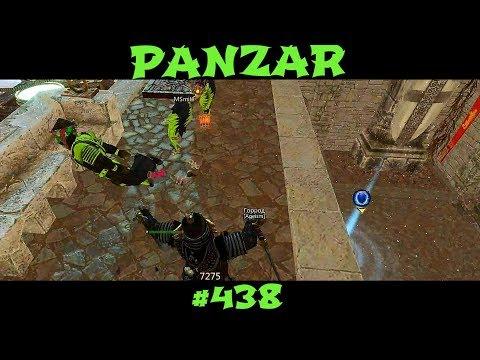 видео: panzar - Топ баги, топ фризы. (инк)#438