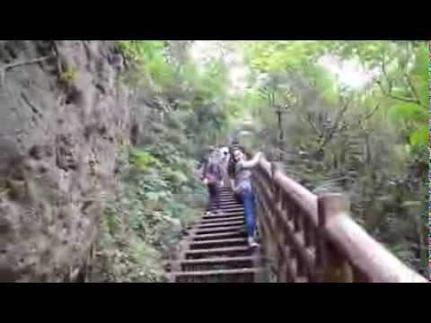 Shousan Monkey Mountain