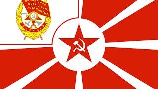 The Red Army is the Strongest (Красная Aрмия всех сильней)