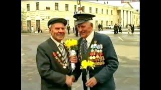 9 мая 2005 Заволжье