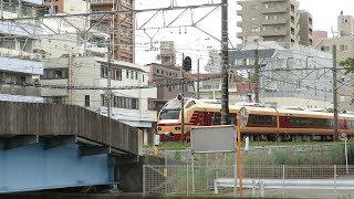JR東日本・E653系K70編成が境川通過(East Japan Railway)