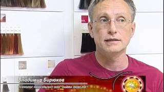 KOMILFO-17.11.09 обучение технологом