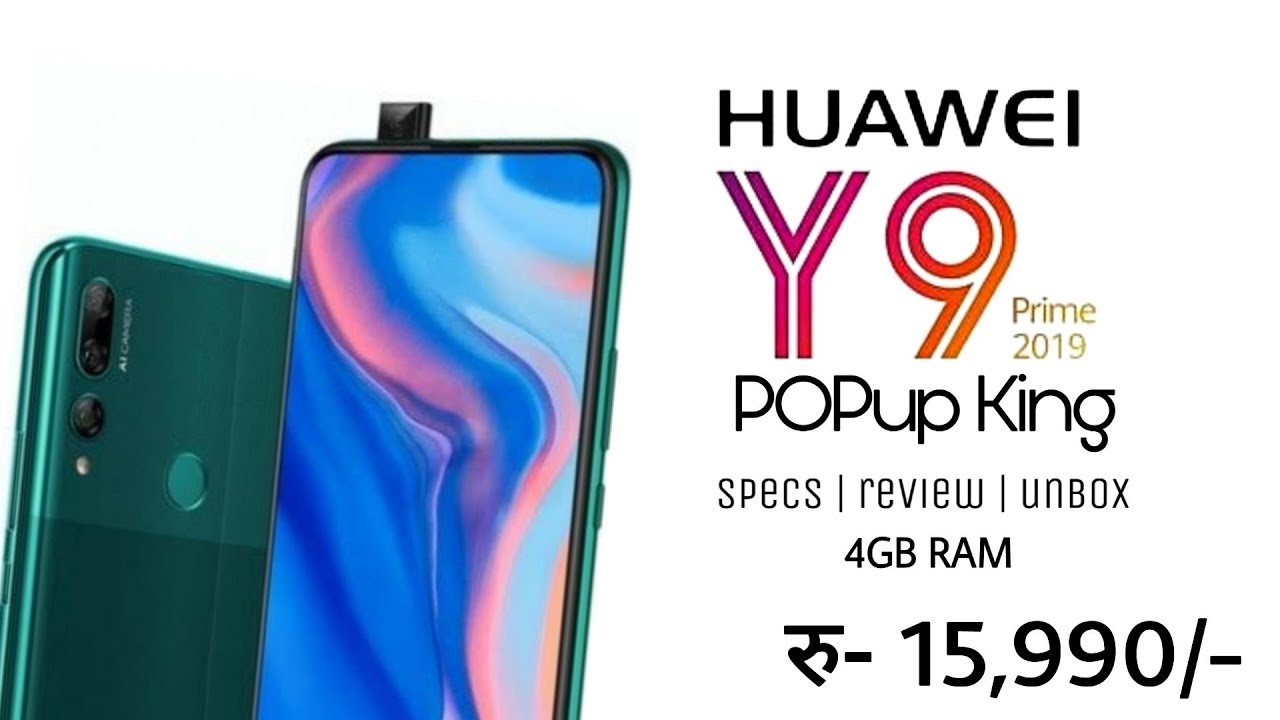 Huawei Y9 Prime 2019 - Unboxing in Hindi - specs and Price in India