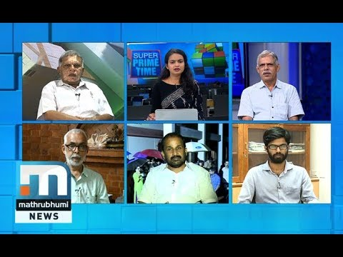 The Madhav Gadgil Report Must Not Be Forgotten | Super Prime Time Part 1| Mathrubhumi News