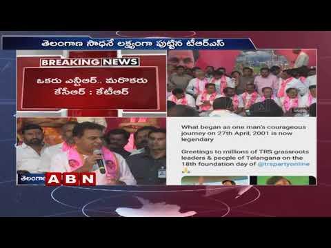 TRS Party Formation Day Celebrations At Telangana Bhavan | ABN Telugu