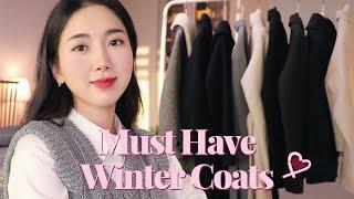 겨울 애착 코트 9가지  잘 입는 롱코트, 하프코트, …