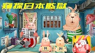 【日本旅遊】 東京近郊旅遊! 東京唯一監獄開放參觀! - 府中刑務所 + 府中拉麵推介