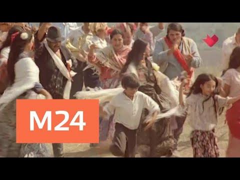 'Кинофакты': 'Цыган' - Москва 24