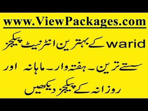 Warid 3g/4g Internet Packages 2018 | Daily, Weekly, Monthly, Prepaid & Post Paid Packages
