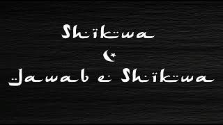 Sabri Brothers - Shikwa Jawab-e-Shikwa - English Text & Translation (Full)