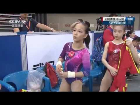 Chinese National 2017 Women AA Final Part 1