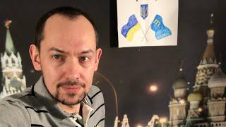 Российский Оруэлл: война - это мир; свобода - это рабство