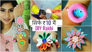 6 DIY RAKHI Under Rs.10/- | Handmade Rakhi at Home | #Craft #Anaysa #DIYQueen