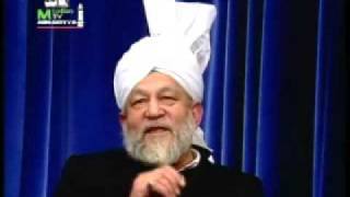 The Advent of the Messiah (Part 2) (Urdu)