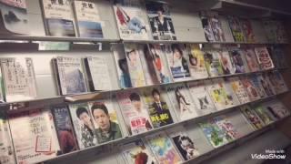 名古屋市経済大学【図書館】